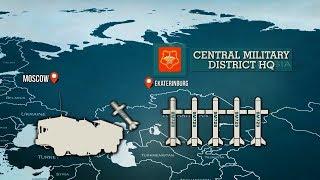 Почему Россия развернула ОТРК «Искандер»? Российские крылатые ракеты против систем ПРО НАТО в Европе