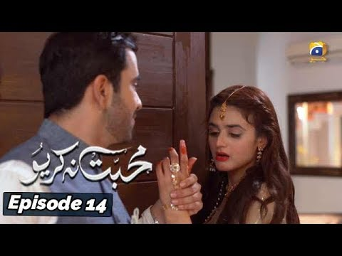 Download Mohabbat Na Kariyo - Episode 14 || English Subtitles || 27th Dec 2019 - HAR PAL GEO
