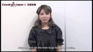 分島花音が11月7日にニューシングル「ファールプレーにくらり / サクラ...
