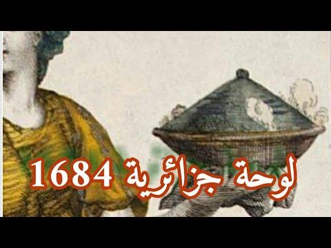 Cauta? i femei in Alger