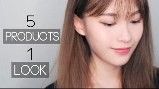 5 Products 1 Look - Makeup Tutorial for Beginners!