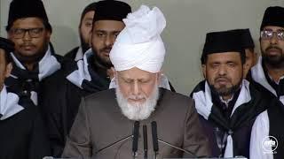 Le Calife de l'islam s'adresse aux jeunes de Londres - Ijtema KUA 2019