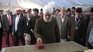 Hazrat Mirza Masroor Ahmad's full speech at Southall Mosque Foundation