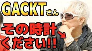 ポーカーポーカーの事前登録はこちら! https://www.gameconnect.jp/pro...