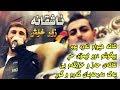 OZHIN NAWZAD ( Ashqana  ) Ga3day Ara Soran U Balen Miksar - Track2