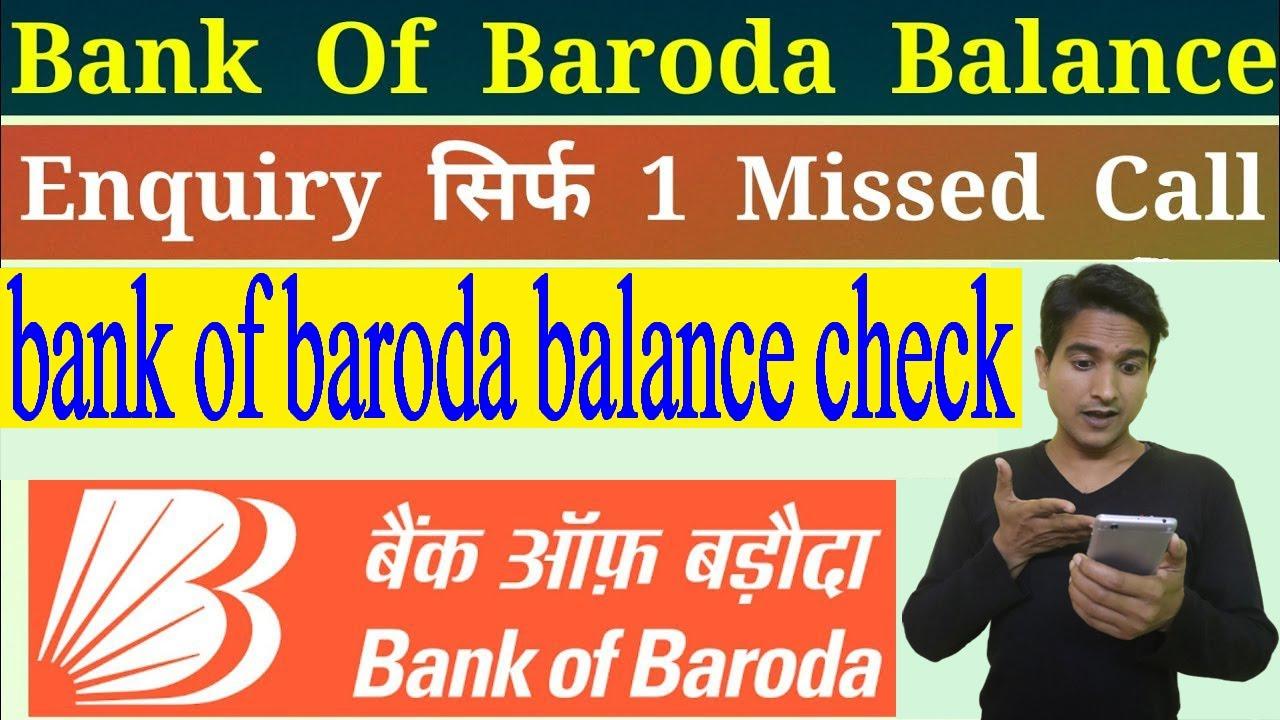 bank of baroda ka form kaise bharte hai