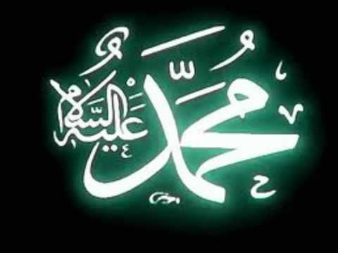 Hijjaz - Selawat Syifa