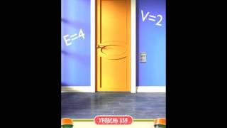 100 Doors Puzzle Box level 39