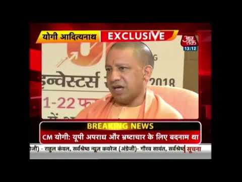 My Govt Is Fulfilling The Promises Made To The People, Says CM Yogi Adityanath | AajTak Exclusive