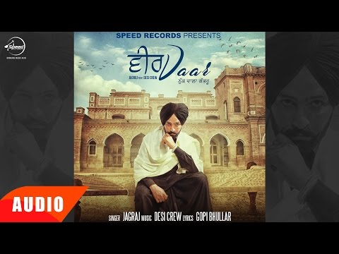 Veervaar (Audio Song) | Jagraj | Punjabi Audio Song Collection | Speed Records