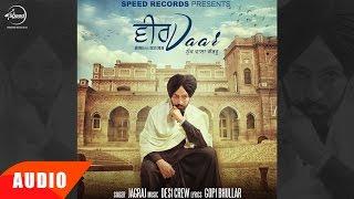 Veervaar (Audio Song) | Jagraj | Punjabi Audio Song Collection | Speed Records