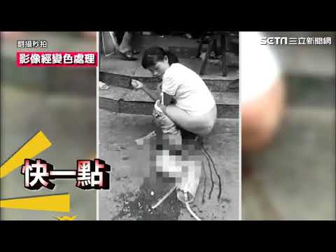 2017 - China - Woman Pulls Down Pants & Gives Birth in Public While Standing - 25/9/17