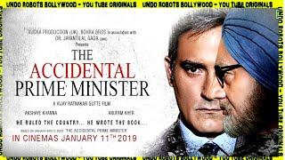 The Accidental Prime Minister   Trailer   Movie   Hindi   Facts