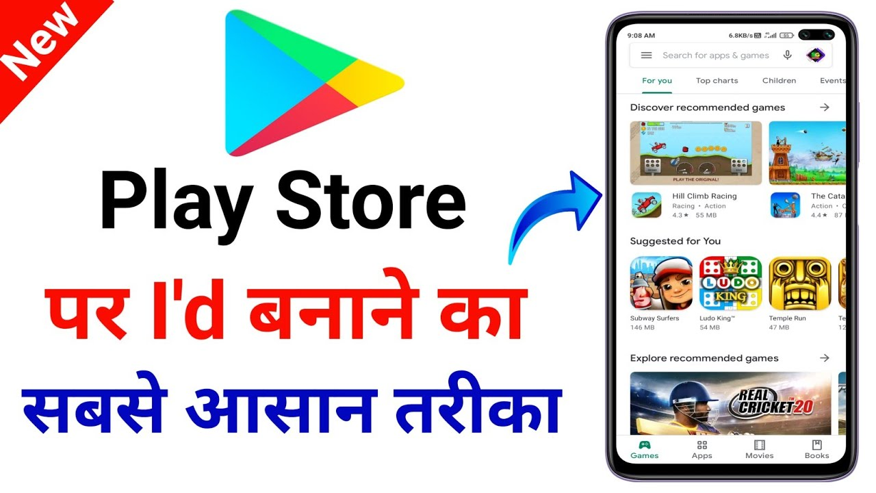 Play Store I'd   play store i'd kaise banaye ? how to create Play Store I'd   Play store I'd create