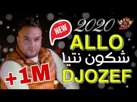 Cheb DJOZEF Cover 2020 Allo Chkon Ntiya/الو شكون نتيا