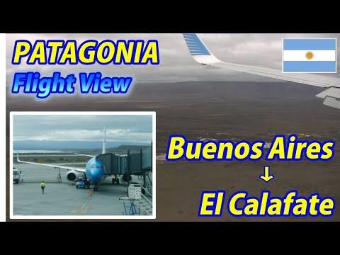 Flight to PATAGONIA Buenos Aires → El Calafate