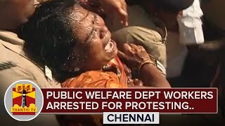 More than 300 Public Welfare Department Workers arrested for Protesting | Thanthi TV
