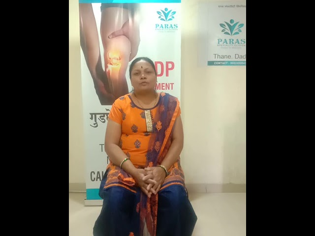 SRDP Treatment - Anubhav maza