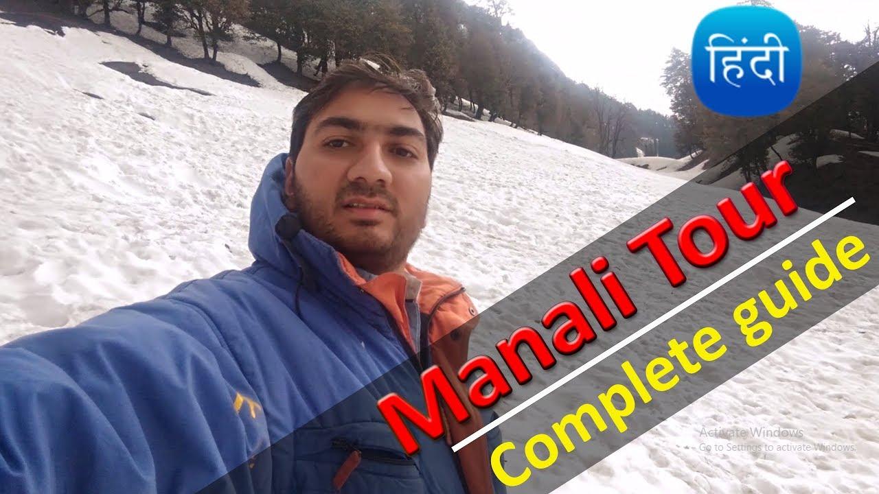 (Part1) Manali Tour (A to Z information) | Manali Tour Tips & planning