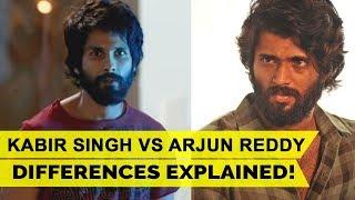Kabir Singh Vs Arjun Reddy | Differences Explained