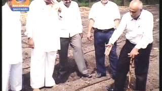 Video Jagdish Patil Kameri, Sanju Mane Ashta sahyadri tv - krishi darshan -D- 12/08/2010 download MP3, 3GP, MP4, WEBM, AVI, FLV Agustus 2018