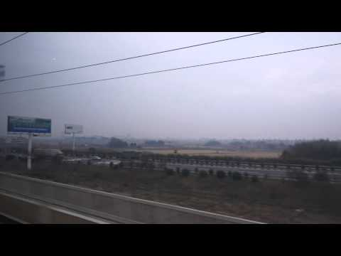 Hangzhou-Shanghai Bullet train at 300km/hr.MTS