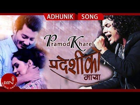 Pardeshiko Maya  Pramod Kharel Ft Nirajan Pradhan & Sirjana Paudel  New Nepali Adhunik Song 2075
