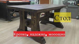 как сделать стол из массива дерева