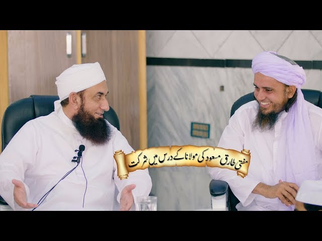 Today! Mufti Tariq Masood in  Dars-e-Hadith of Molana Tariq Jamil | Molana Tariq Jameel Latest Bayan