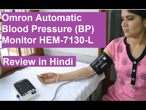 omron-automatic-blood-pressure-(bp)-monitor-hem-7130---l-unboxing-&-review-in-hindi-l-abc