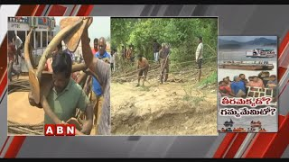 Operation Royal Vasista : Boat Extraction Work Continues In Godavari River