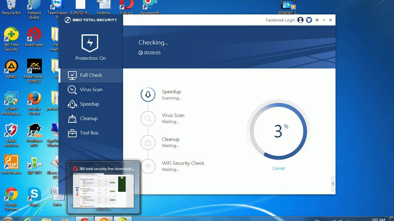 360 total security antivirus free download برنامج حماية مجاني
