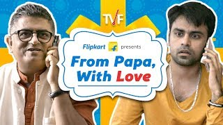 tvf s from papa with love    birthday gift qtiyapa