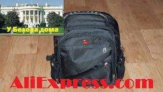 Розпакування та огляд рюкзака ''Wenger Swiss Gear L909'' на Aliexpress.