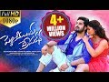 Pelliki Mundu Prema Katha Latest Telugu Full Movie ||Chethan Cheenu, Sunainaa ||  2017 Telugu Movies