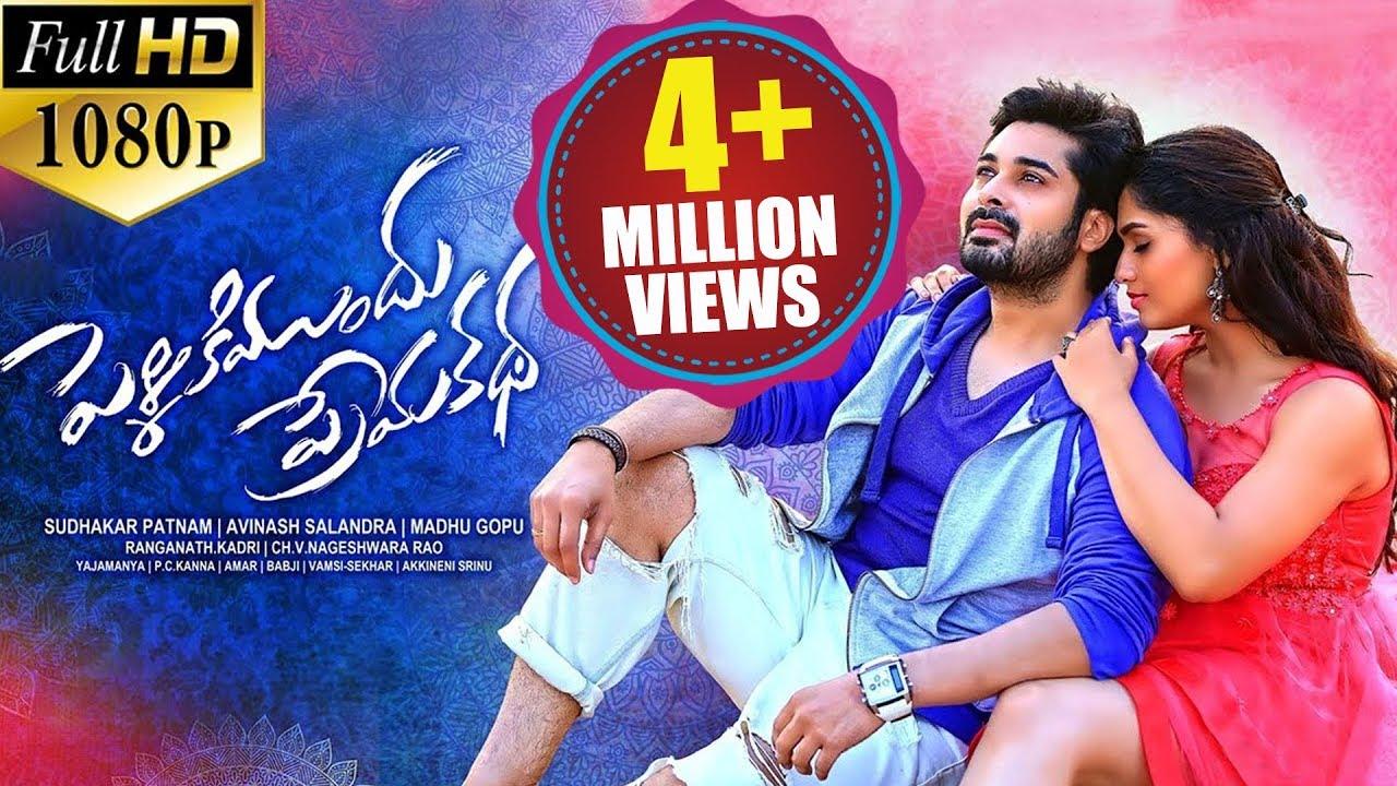 Download Pelliki Mundu Prema Katha Latest Telugu Full Movie || Chethan Cheenu, Sunainaa || Telugu Movies