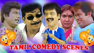 Tamil Comedy Scenes || Vadivelu || Vivek || Senthil Goundamani || Full Comedy Scenes Collection 2