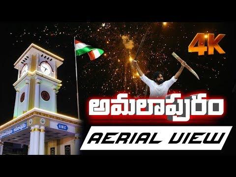 Aerial View | Amalapuram Public Meet | JanaSena Porata Yatra