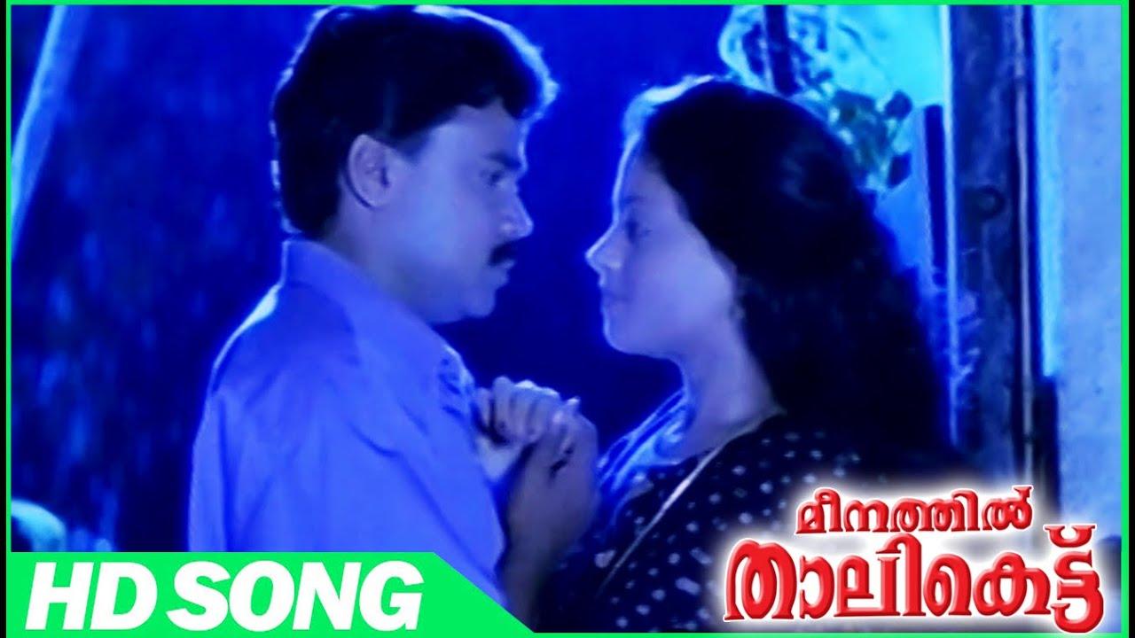 Meenathil Thalikettu Malayalam Movie