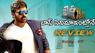 Khaidi No 150 Movie Premiere Show Watching Fans In Home-Chiranjeevi,Kajal Aggarwal,V.V.Vinayak