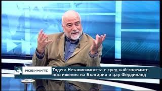 Централна обедна емисия новини – 13.00ч. 22.09.2018