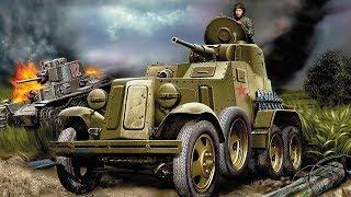 ЗАБЫТЫЕ Бронеавтомобили СССР времен Отечественной Войны. Легендарные Советские бронеавтомобили ВМВ
