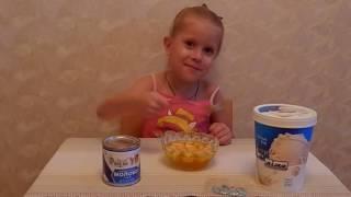 ☆彡Летний десерт с дыней, желе, мороженым и сгущенкой. Summer dessert with melon , jelly , ice cream