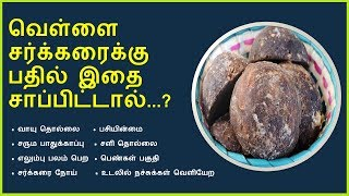 What are the benefits of eating palm jaggery during pregnancy?