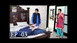 Namak Paray Episode 3 - ARY Digital 16 Nov