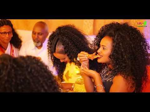 Merih Mahari | Kikewn 'yu | ክኸውን'ዩ | New Eritrean Music 2018  ( Official Vidio )