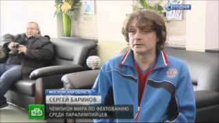 В Шереметьево построили специальный зал отдыха для(В Шереметьево построили специальный зал отдыха для паралимпийцев В московском аэропорту Шереметьево..., 2014-02-27T13:53:46.000Z)