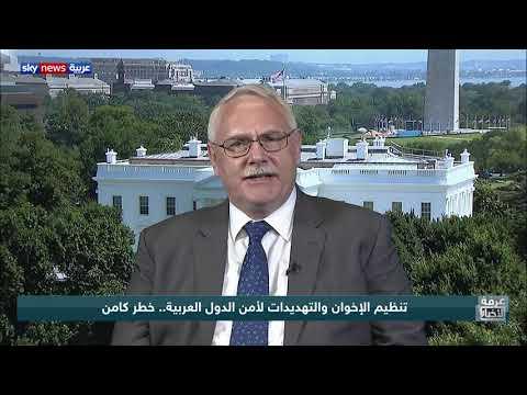نورمان رول: ذهاب الخلية الإخوانية للكويت وليس إلى قطر أو تركيا دليل أنهم كانوا يدبرون شيئا ما  - 00:54-2019 / 7 / 14