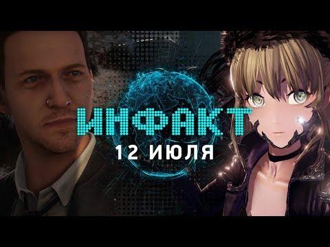 Subnautica на PS4, перенос Code Vein, дневник Twin Mirror, успехи Vampyr, секреты Mafia III...