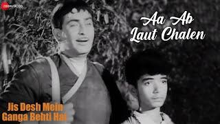 Download lagu Aa Ab Laut Chalen | Jis Desh Mein Ganga Behti Hai | Raj Kapoor & Padmini | Lata Mangeshkar & Mukesh